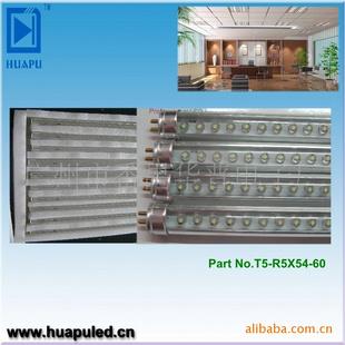 厂家直销插件型led 灯管