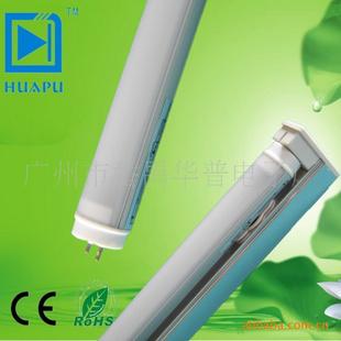 供应4尺LED日光灯管