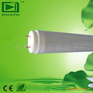 供应高效节能LED灯管