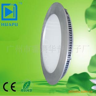 超薄LED圆形吸顶灯