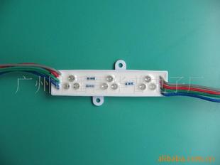 LED七彩模组