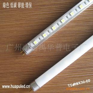 厂家供应led t5灯管 节能环保