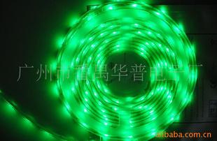 供应LED柔性光条
