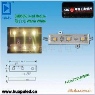 led模组 led smd module