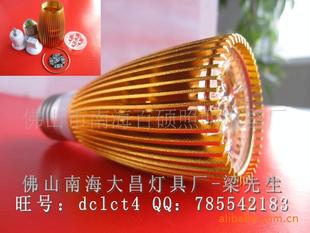 LED灯壳灯杯MR16灯壳