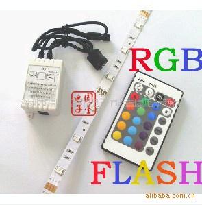 30CM灯条5050贴片灯条 RGB 行车灯