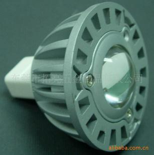 供应LED灯壳