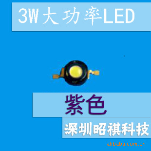 供应3W大功率 大功率LED 发光二极管