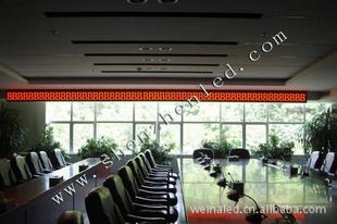 会议室显示屏;街道办显示屏;政府部门显示屏;室内显示屏;LED