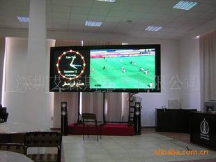 会议室用LED全彩显示屏,LED显示屏