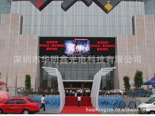 内蒙古赤峰大型户外广告深圳LED户外招牌制作