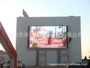 成都大型户外广告招牌,重庆LED户外招牌制作P16全彩LED屏