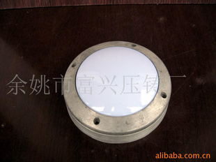 工厂专业生产防潮灯铝压铸外壳,射灯外壳,LED壁灯外壳