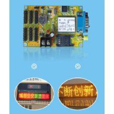 LED控制卡 GPRS无线控制卡 车载LED无线控制卡