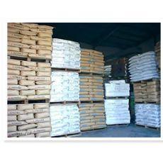 供应高压聚乙烯,LDPE