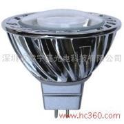 LED-SDMR16灯杯,聚光灯