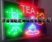 LED户外广告招牌