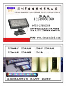 MR-C LED太阳能草坪灯