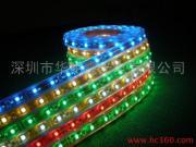 LED 柔性灯条