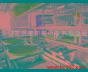 led生产线