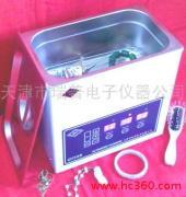超声波清洗机,超声波清洗器