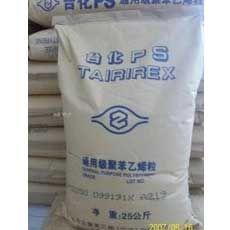 GPPS宁波台化GP5250