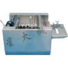 哈尔滨打码机/沈阳MY-300纸盒打印机