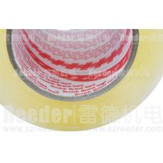 3M高清晰翻晶膜
