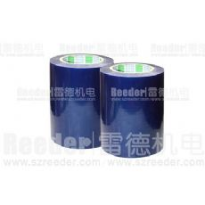日东高优质LED蓝膜