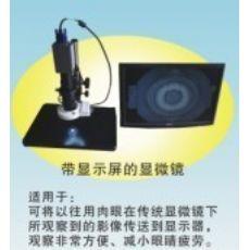 LED封装用显微镜