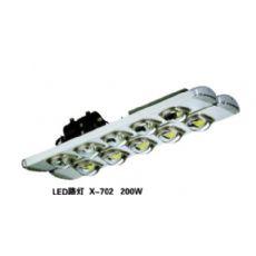 LED路灯X-702