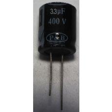 400v3.3uF8X12高频低阻铝电解电容器