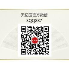 天杞园官方八哥客服微信SQQ887健康减肥三餐应以清淡为主