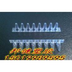 PP BX3820/韩国SK PP BX3820/PP BX3820价格