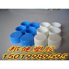 PP M1600/LG化学 PP M1600/PP M1600 价格