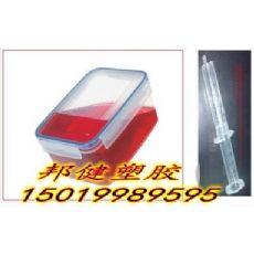 PP BX3500/韩国SK PP BX3500/PP BX3500价格