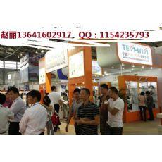 2016中国上海9月份及法兰克福文具展览会