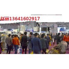 2017(上海)国际机床展览会上海机床展