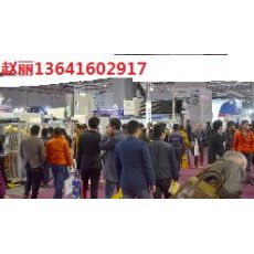 2017.3月份【上海智能工厂展、上海工业机器人展】
