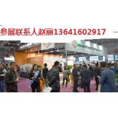 2017年(上海)智能工厂展工业机器人展