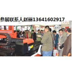 2017中国智能工厂展·上海智能工厂展2017年