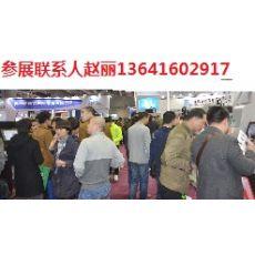 第四届上海国际机床机器人智能工厂展览会(CIFE2017年)