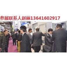 国内最大机床展,上海2017年机床展
