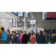 上海国际机床展(2017)3月份机床展
