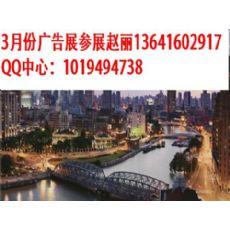 (3月份广告印刷展)2017上海广印展