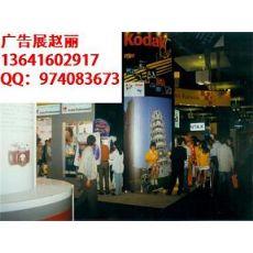 (2017上海广告展)3月份上海广告材料展