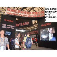 上海国际五金展、2016年上海五金展
