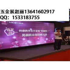 2016年上海秋季五金展.上海国际五金展览会(秋季)