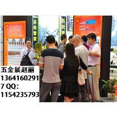 【(上海)五金展2016年】2016年(上海)五金展