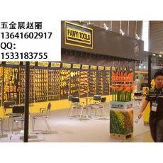 五金加工机械展,上海中国国际五金展览会2016